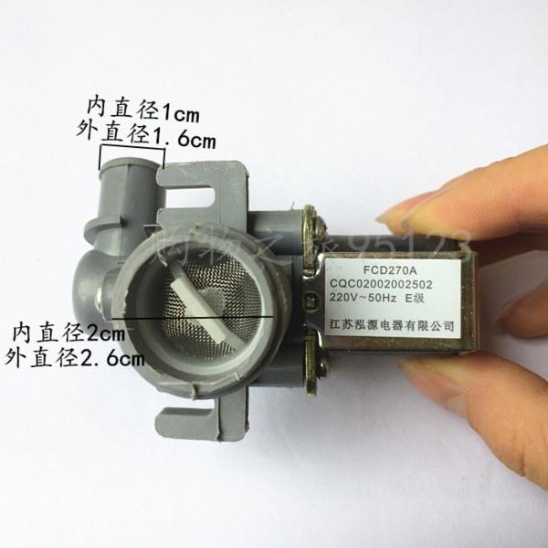 洗衣机进水电磁阀出现故障该怎么修呢,如何维修洗衣机电磁阀