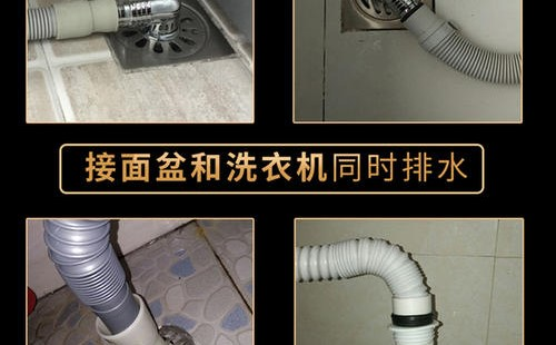 如何保养洗衣机的排水管?怎么正确安装和维护洗衣机的排水立管