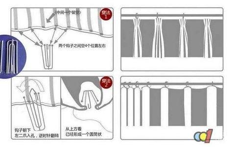 布艺窗帘杆安装方法和注意事项,布艺窗帘的保养方法