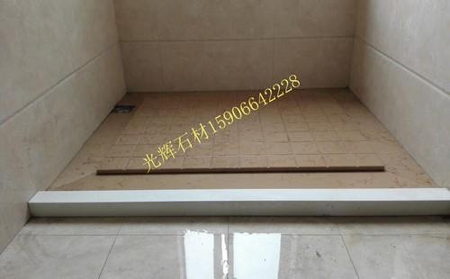 淋浴房石材底座安装——石材底座预埋法