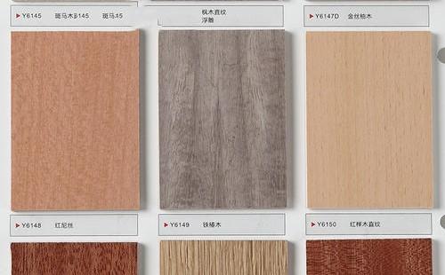 家具飾面如何分類?