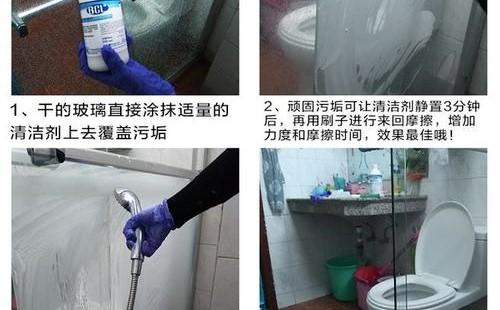 正确的清洗淋浴门,保持它们的清洁