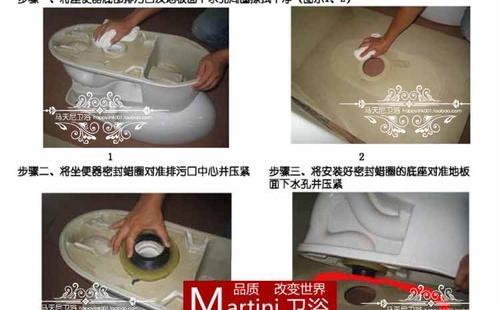 抽水馬桶法蘭的安裝方法
