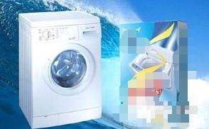 洗衣机的污垢怎么去除?洗衣机有必要清洗吗?
