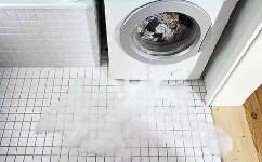 洗衣机老是漏水怎么办?洗衣机漏电维修方法