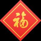 右玉县,平鲁,山阴县家用纯水机安装潘师傅
