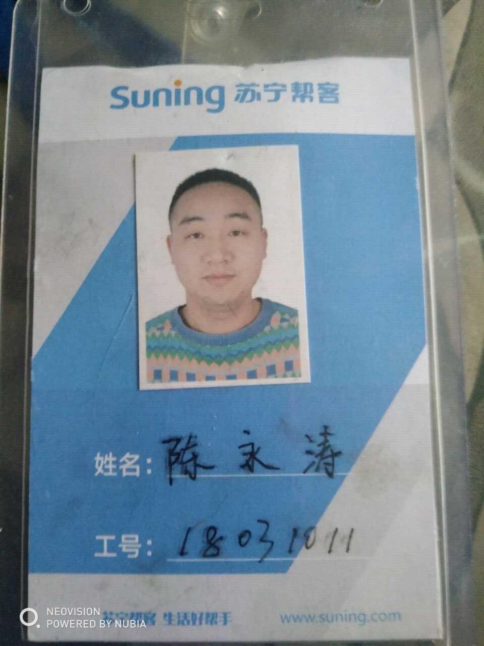 松江区集成吊顶浴霸安装赵师傅